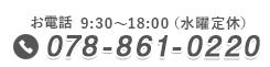 0788610220