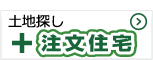 神戸探建たい バナー