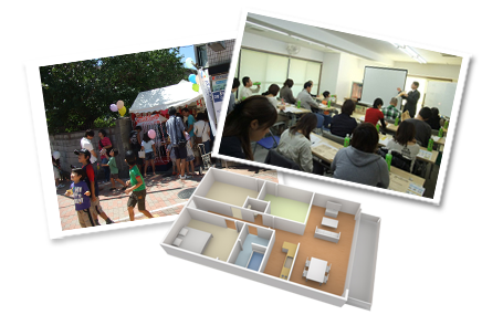 セミナー・見学会・イベント情報・お知らせ イメージ画像