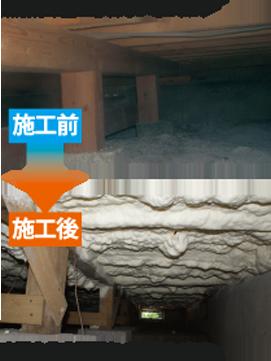 断熱材の施工されていない床下。床全体を隙間なく断熱します