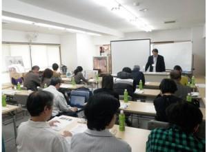 住まい セミナー 神戸 健康 住宅 勉強会