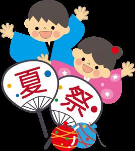 家 神戸 住宅 住まい 夏祭り