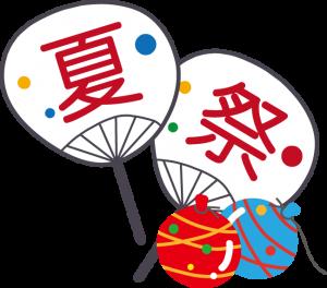 家 住宅 住まい 神戸 こべっこハウスの夏祭り