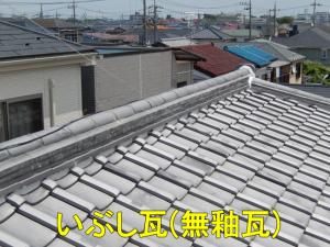 土地 注文住宅 神戸市 屋根材(5)