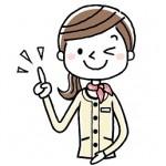 住宅ローンの返済方法を確認する|神戸の土地探し情報