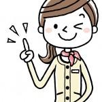 優先順位を考える。|神戸で注文住宅なら神戸の工務店こべっこハウス~新築一戸建て情報はこちら