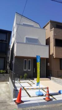 【新築物件・一戸建】灘区楠丘町5 6380万