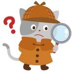 物件を購入するなら、リノベーション済み?それとも、オーダーメイドリノベーション?|神戸で中古住宅探し+リノベーション