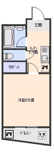 【賃貸・部屋探し】アイビス長田 5F