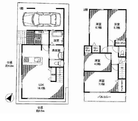 【新築物件・一戸建】長田区蓮宮通6 2880万