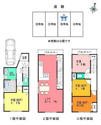 新築一戸建て 神戸市中央区上筒井通4 3680万 B号地