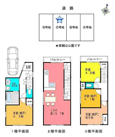 新築一戸建て 神戸市中央区上筒井通4 3680万 C号地