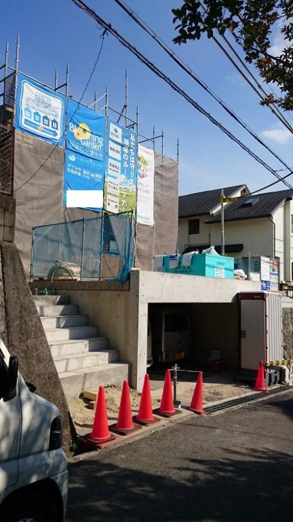 新築一戸建て 神戸市北区鈴蘭台北町4 3280万