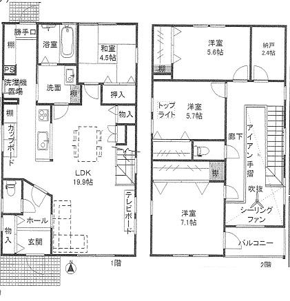 新築戸建 神戸市北区泉台3 3650万