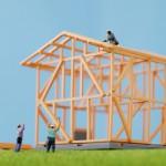 兵庫県産木材利用木造住宅特別融資|神戸でリフォーム工事なら一級建築士事務所株式会社トキタホーム