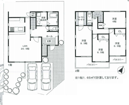 新築戸建 神戸市須磨区南落合3 4580万