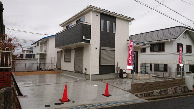 新築戸建 神戸市北区筑紫が丘1 2980万