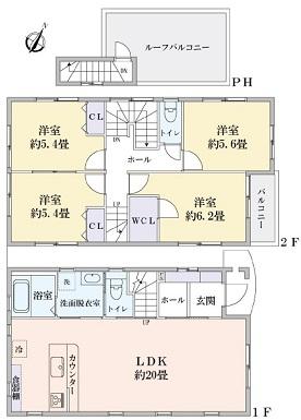 新築戸建 神戸市須磨区禅昌寺町1 2980万