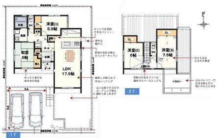 新築戸建 神戸市西区樫野台3 4270万円