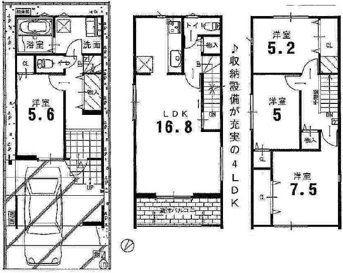長田区水笠通1 新築戸建1号地 3880 図