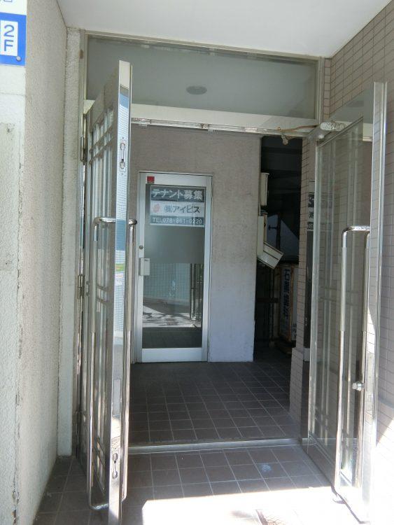 パルク王子ビル 入口