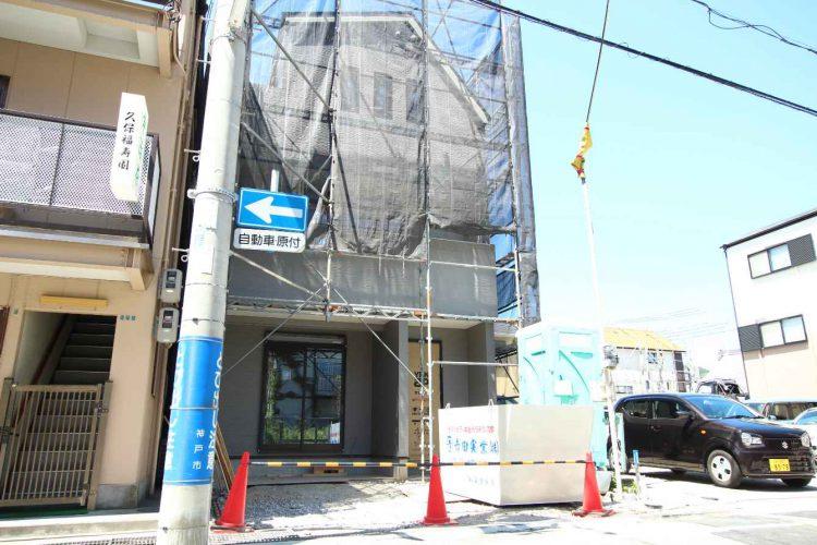 須磨区大田町5 新築戸建 4480 現状